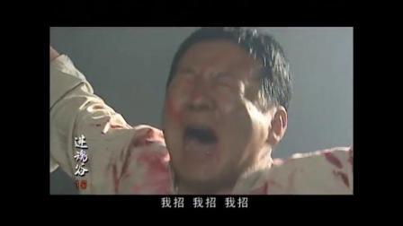 迷魂谷:抗日战士被俘,日本军官对他严刑拷打,怎料他誓不
