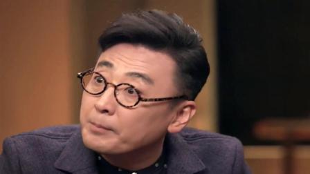 《圆桌派》窦文涛: 日本男生请女生吃饭会被当成很大件事!