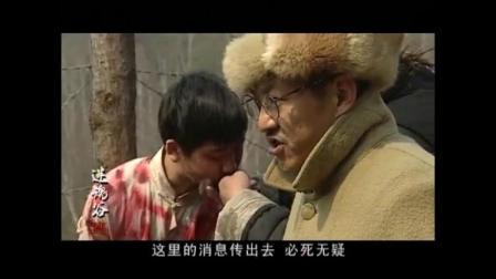 迷魂谷:日本军官一心想害小英雄,没想到还是他竟被人救活了