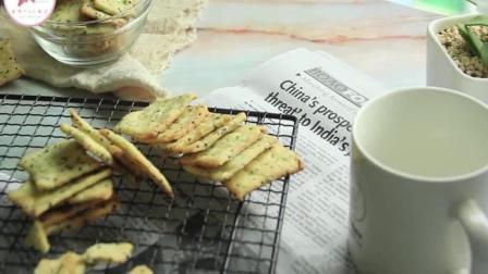 葱香苏打饼干, 自制充饥小零食!