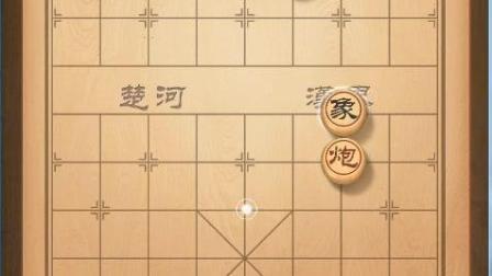 天天象棋, 列炮【自娱自乐】