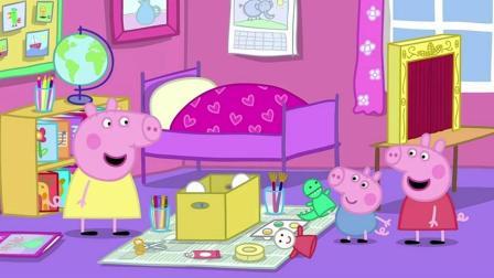 小猪佩奇: 乔治和佩奇参加木偶秀