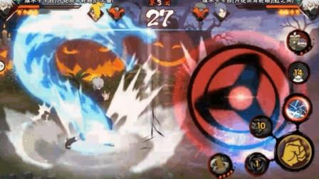 火影忍者手游 都是神威卡卡西 看谁的1技能厉害
