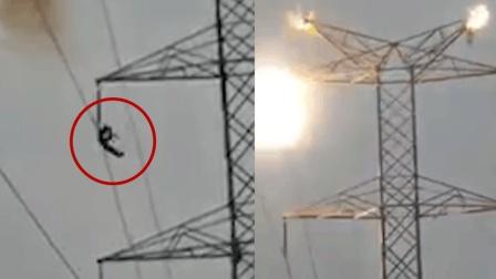 少年爬电塔轻生被劝回 不慎触电烧成火球