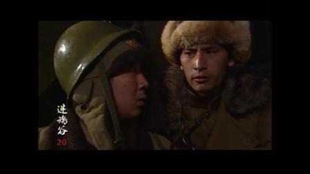 迷魂谷:为假扮日军出城,小英雄伏击日本士兵,瞬间将他放倒