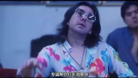 《古惑仔》陈浩南藏身之处被发现, 仇家四面围砍