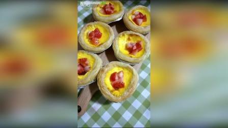 美拍视频: 草莓水果蛋挞#美食#