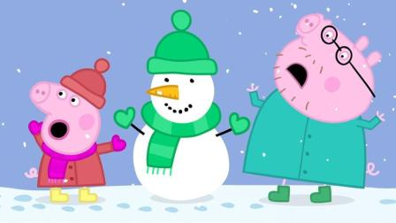 小猪佩奇 10分钟合集 |  猪爸爸太可怜了 - 猪爸爸合集 | 儿童动画
