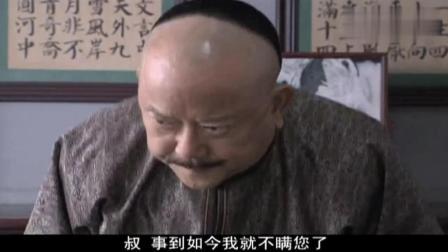 刘全跟个鬼似的 把和珅吓得心发慌 看的我现在直想笑!