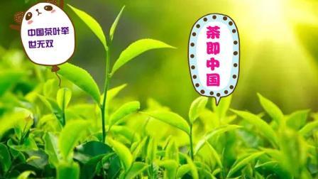 茶是这么起源的! 中国茶叶是怎么来的? 神农把它当成毒药? 茶是这么起源的!