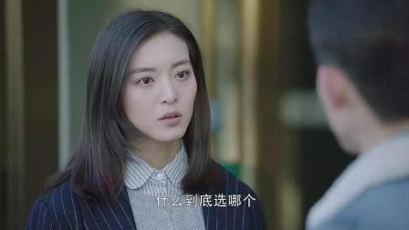 《春风十里不如你》张一山身陷三角恋, 该选赵英男还是周冬雨?