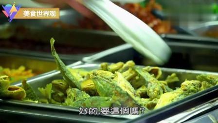 新加坡这家店每天做两千份椰浆饭, 新加坡的食客有满足感