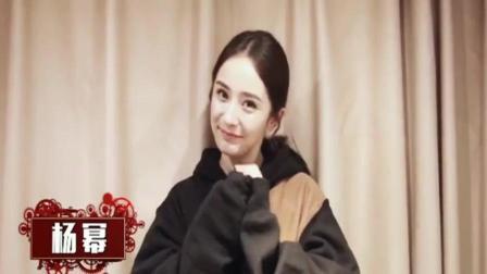 易烊千玺生日会: 大半个娱乐圈都发来了祝福视频!
