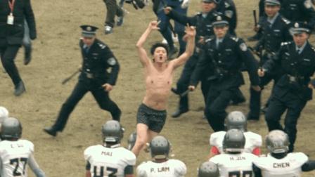 豁出去了, 郭京飞为迪丽热巴光身子当着数万人的面在球场狂奔! 《21克拉》