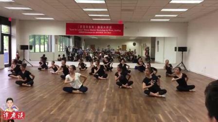邵俊婷编舞群舞版《爱莲说》, 主跳和伴舞相得益彰, 不错的古典舞