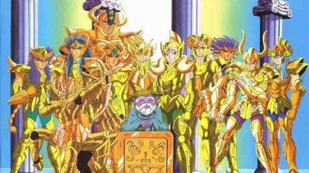 圣斗士星矢之暗黑圣斗士 国语版经典80年老版配音 第十集下集