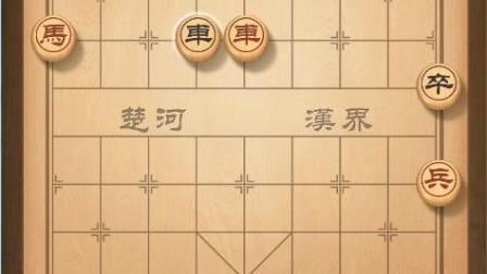 天天象棋, 窝心马【自娱自乐】
