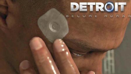 摘掉发光圆环成为人类   底特律: 成为人类 #2 (Detroit: Become Human)