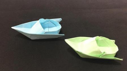 教你折一艘小朋友最喜欢玩的摩托艇, 简单易学又有趣, 折纸视频