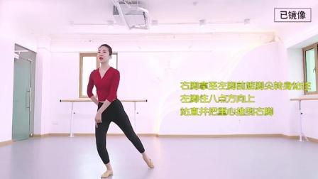 古典舞姿教学, 这么优美的舞蹈基本功, 千万不要错过