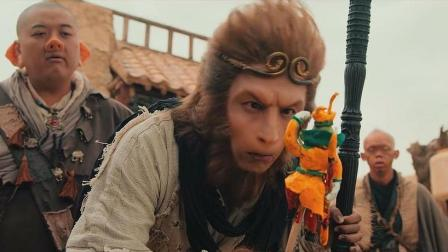 鸭片: 妖精不吃唐僧吃悟空之《齐天大圣·万妖之城》