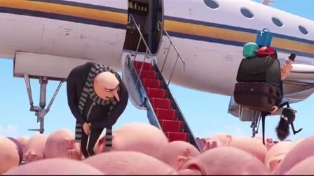 神偷奶爸3:格鲁和孪生兄弟相见,原来他家是养猪的!
