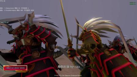 史诗战争模拟器游戏 5000凯王兽vs500哥斯拉