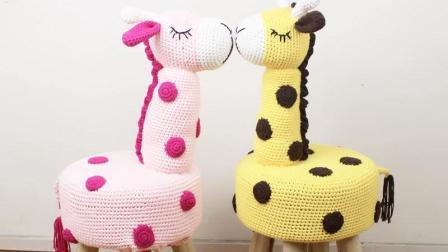 织一片慢生活--长颈鹿凳子编织教程下集