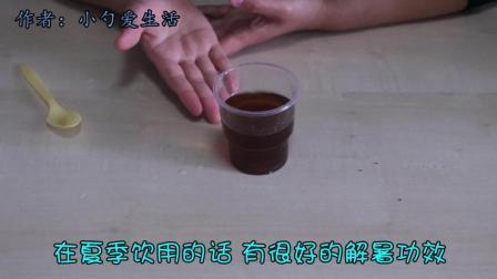 红糖和小苏打混合在一起, 夏天很实用, 看完赶快试试