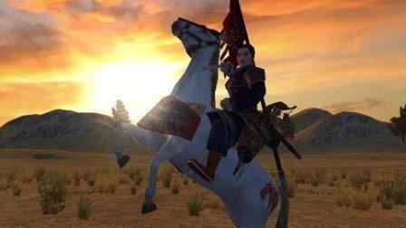 骑马与砍杀【汉匈决战】全集