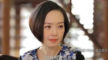 与杨紫琼齐名, 拍打戏差点, 被前夫陷害多年才说出