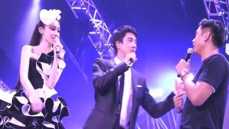 范玮琪、王力宏现场合唱《黑白配》+《Forever Love》, 画面好美!