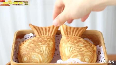 美食视频: 鲷鱼烧这种可爱的日式和果子, 热食冷食都好吃, 做法也非常简单