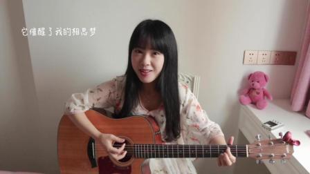 悦龄的吉他弹唱《南屏晚钟》