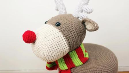 织一片慢生活--麋鹿凳子编织视频下集