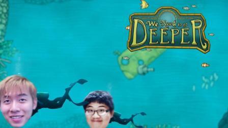 两个智障的深海探险