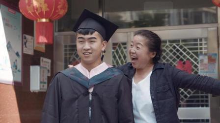 陈翔六点半: 父亲拿车子当毕业礼物!