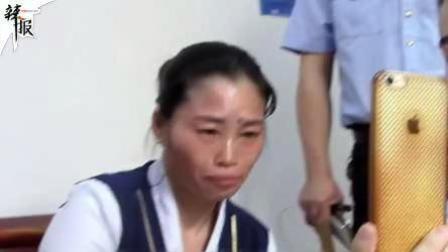 被拐30年! 女子视频认亲成泪人