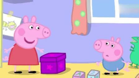 小猪佩奇: 乔治想要知道佩奇秘密盒子里是什么东西!