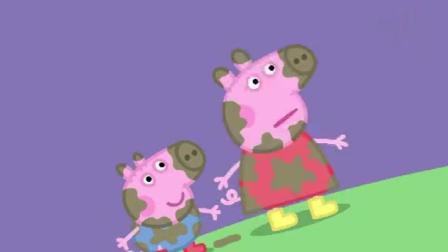 小猪佩奇: 贪玩的佩奇乔治泥坑里, 蹦蹦跳跳!