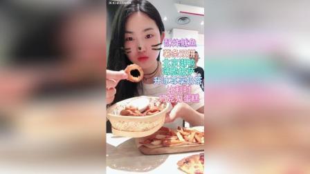 美拍视频: 必胜客吃披萨#吃秀#