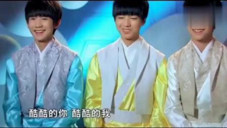 """TFBOYS三小只互怼式宠爱, 王源和小凯解释""""千总""""是怎么来的"""