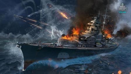 【战舰世界欧战天空】第190期 巡洋三鹰第十六部(最上、爱丁堡、恰巴耶夫)