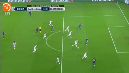 梅西任意球破门打进欧战100球, 助巴萨欧冠3比1战胜奥林匹亚科斯