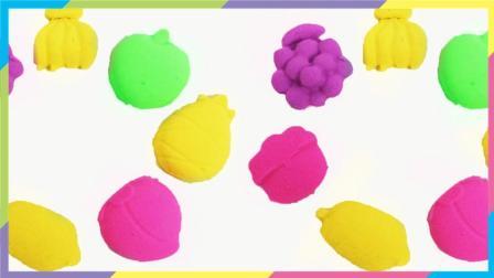 月采超Q食玩玩具 123 太空沙魔力沙手工制作水果