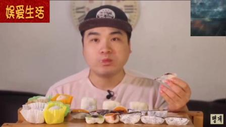 韩国吃播: 小哥吃水果大福, 大口大口的吃, 吃的好开心
