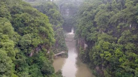 环中国之旅   贵州的小三峡, 深谷幽景, 站在桥上看的双脚发抖。
