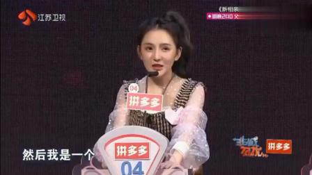 优秀男嘉宾引发台上女生强烈竞争, 15号女嘉宾这样表白, 13号急了!