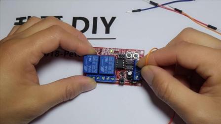 我爱DIY系列-继电器原理及使用