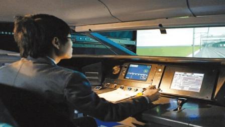 高铁这项30秒一次的神操作, 能保证全车人安全? 看完涨知识了